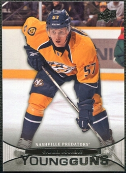 2011/12 Upper Deck #477 Gabriel Bourque YG RC Young Guns Rookie Card