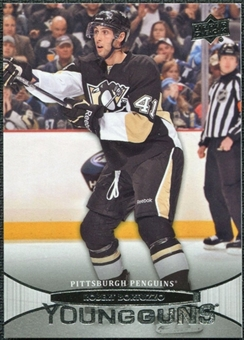 2011/12 Upper Deck #494 Robert Bortuzzo YG RC Young Guns Rookie Card