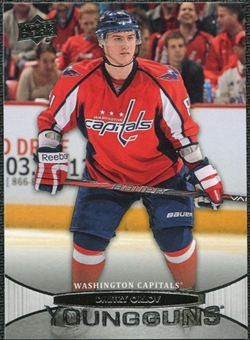 2011/12 Upper Deck #498 Dmitry Orlov YG RC Young Guns Rookie Card