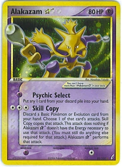 Pokemon Crystal Guardians Single Alakazam 99/100