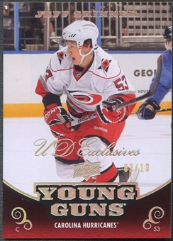 2010/11 Upper Deck #211 Jeff Skinner Exclusives High Gloss Holofoil Young Gun Rookie #02/10