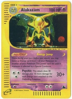 Pokemon Skyridge Single Alakazam H1/H32 - NEAR MINT (NM)