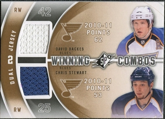 2011/12 Upper Deck SPx Winning Combos #WCDC David Backes Chris Stewart E