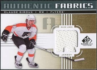 2011/12 Upper Deck SP Game Used Authentic Fabrics Gold #AFCG3 Claude Giroux R D