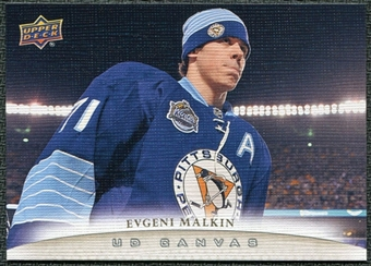 2011/12 Upper Deck Canvas #C66 Evgeni Malkin