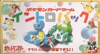 Pokemon Japanese Quick Starter Set (Blue vs. Green)