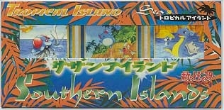Pokemon Tropical Island Sea - Japanese Southern Islands 3 Card Promo Pack