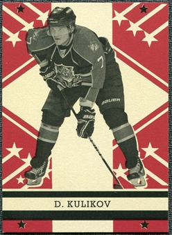 2011/12 Upper Deck O-Pee-Chee Retro #151 Dmitry Kulikov