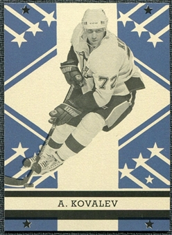 2011/12 Upper Deck O-Pee-Chee Retro #478 Alex Kovalev