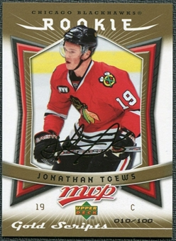 2007/08 Upper Deck MVP Gold Script #351 Jonathan Toews RC 10/100