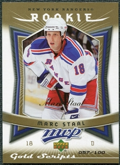 2007/08 Upper Deck MVP Gold Script #364 Marc Staal RC 57/100