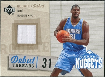 2005/06 Upper Deck Rookie Debut Threads #NH Nene