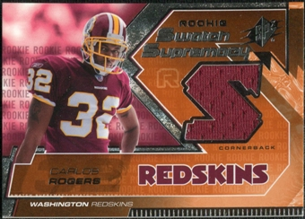 2005 Upper Deck SPx Rookie Swatch Supremacy #RSCA Carlos Rogers