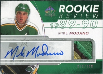 2008/09 Upper Deck SP Authentic Rookie Review Autographed Patches #RRMM Mike Modano Autograph 70/100