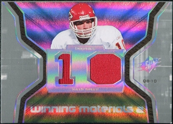 2007 Upper Deck SPx Winning Materials Jersey Number Dual #WMGR Trent Green