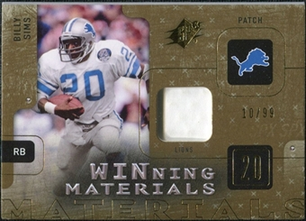 2009 Upper Deck SPx Winning Materials Patch #WSI Billy Sims /99