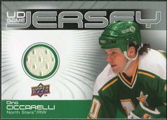 2010/11 Upper Deck Game Jerseys #GJDC Dino Ciccarelli