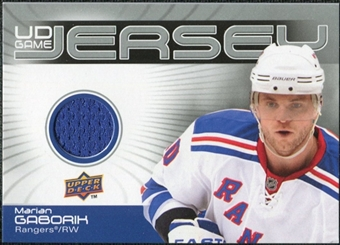 2010/11 Upper Deck Game Jerseys #GJMG Marian Gaborik