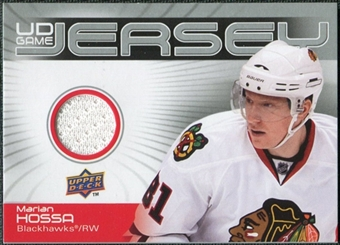 2010/11 Upper Deck Game Jerseys #GJMH Marian Hossa