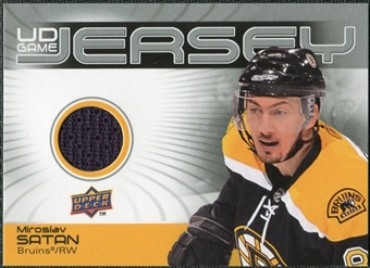 2010/11 Upper Deck Game Jerseys #GJSA Miroslav Satan