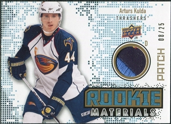 2010/11 Upper Deck Rookie Materials Patches #RMAK Arturs Kulda /25