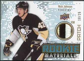 2010/11 Upper Deck Rookie Materials Patches #RMNJ Nick Johnson /25