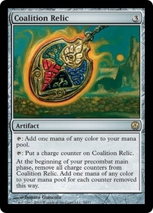 Magic the Gathering Duel Deck Single Coalition Relic - NEAR MINT (NM)