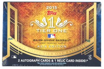 2015 Topps Tier One Asia Edition Baseball Hobby Box
