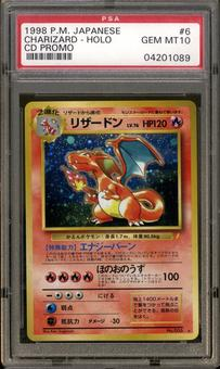 Pokemon Japanese CD Promo Single Charizard No. 006 - PSA 10