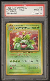 Pokemon Japanese CD Promo Single Venusaur No. 003 - PSA 9
