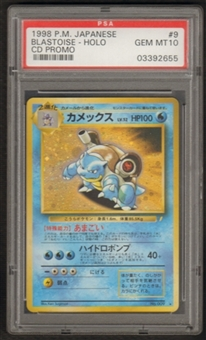 Pokemon Japanese CD Promo Single Blastoise No. 009 - PSA 10