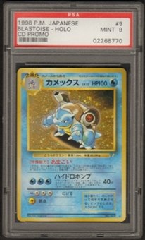 Pokemon Japanese CD Promo Single Blastoise No. 009 - PSA 9