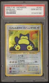 Pokemon Japanese CD Promo Single Snorlax No. 143 - PSA 10