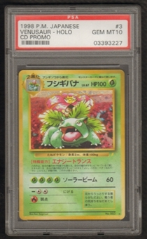 Pokemon Japanese CD Promo Single Venusaur No. 003 - PSA 10