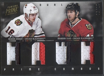 2011/12 Panini Prime #25 Brandon Saad & Marcus Kruger Combos Patch #07/50