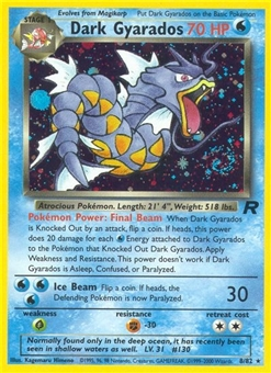 Pokemon Team Rocket Single Dark Gyarados 8/82