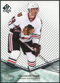 2011/12 Upper Deck SP Authentic Rookie Extended #R14 Brandon Saad