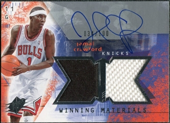 2004/05 Upper Deck SPx Winning Materials Autographs #JC Jamal Crawford /100