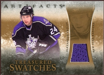 2010/11 Upper Deck Artifacts Treasured Swatches Retail #TSRAF Alexander Frolov