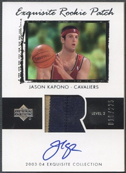 2003/04 Exquisite Collection #47 Jason Kapono Rookie Patch Auto #016/225