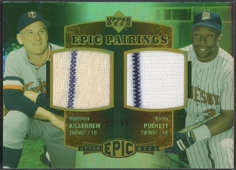 2006 Upper Deck Epic #KP Harmon Killebrew Pants & Kirby Puckett Jersey #81/99