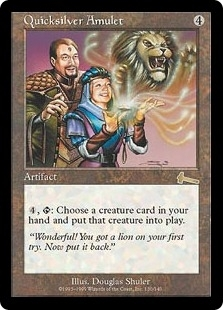 Magic the Gathering Urza's Legacy Single Quicksilver Amulet - NEAR MINT (NM)