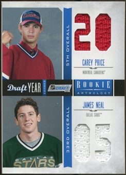 2011/12 Panini Rookie Anthology Draft Year Combo Jerseys #15 Carey Price/James Neal