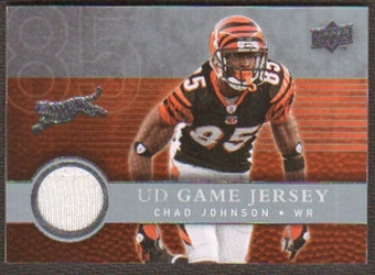 2008  Upper Deck Game Jerseys #UDGJCJ Chad Johnson