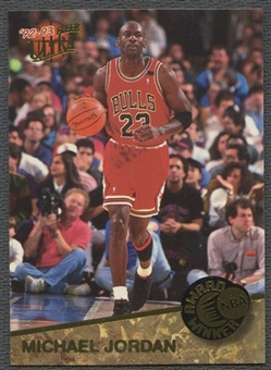 1992/93 Ultra #1 Michael Jordan Award Winners