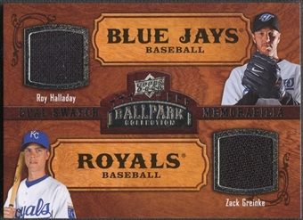 2008 Upper Deck Ballpark Collection #183 Roy Halladay & Zack Greinke Jersey