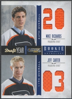 2011/12 Panini Rookie Anthology #10 Mike Richards & Jeff Carter Draft Year Combo Jersey