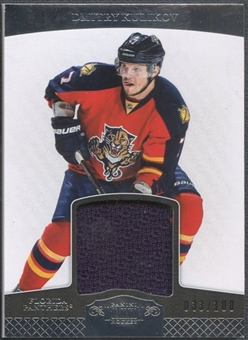 2011/12 Dominion #36 Dmitry Kulikov Jersey #033/100