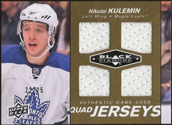 2010/11 Upper Deck Black Diamond Jerseys Quad Gold #QJNK Nikolai Kulemin /25