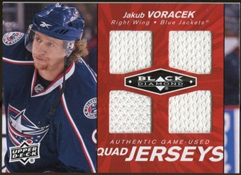 2010/11 Upper Deck Black Diamond Jerseys Quad Ruby #QJJV Jakub Voracek 49/50